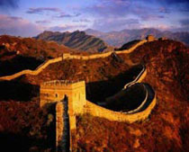 photo of China's Great Wall