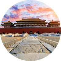 Beijing, China, Forbidden City